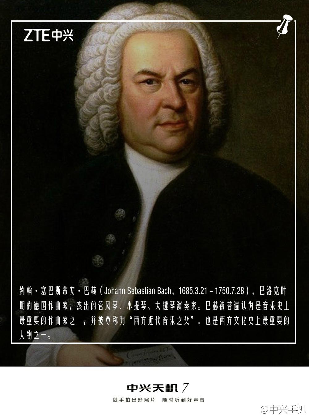 """巴赫是德国作曲家,有""""西方近代音乐之父""""之称"""