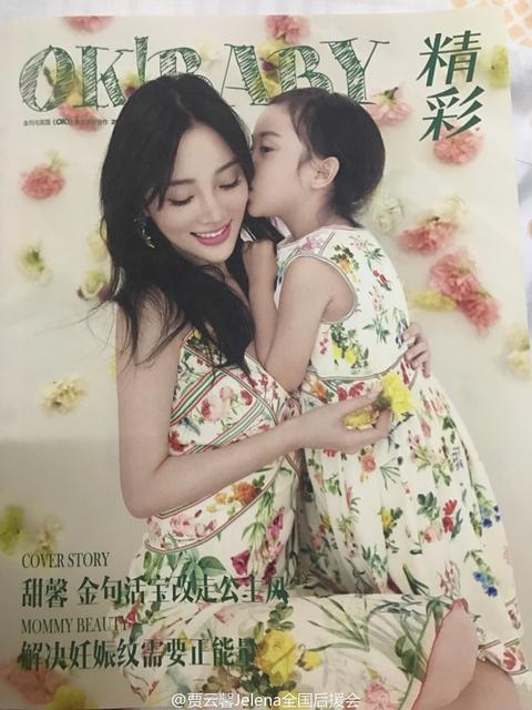 李小璐与女儿拍写真 甜馨长得越来越像妈妈