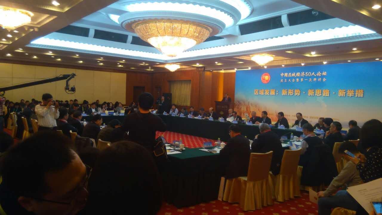 郑新立:2017年中国经济增速或将超过6.8%