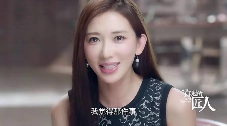 林志玲说,在她心中,你是第21位