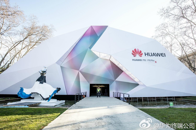 #华为MWC2017#新品全球发布会将在巴塞罗那的Italian Pavilion举行,旁边不仅有集