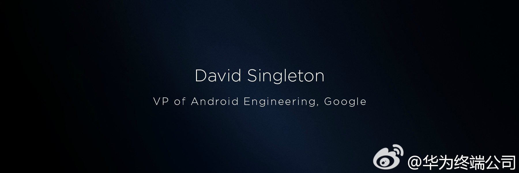 """#华为MWC2017#又有重磅人物现身啦!人称""""谷歌智能手表全球总舵主""""的David Singlet"""