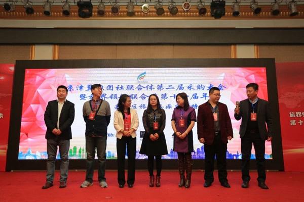 京津冀旅游企业联合面对市场挑战