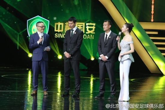 国安队魂徐云龙正式宣布退役 任俱乐部商务总监