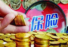 两家寿险公司被罚媒体:下一个倒下的金融大鳄会是谁