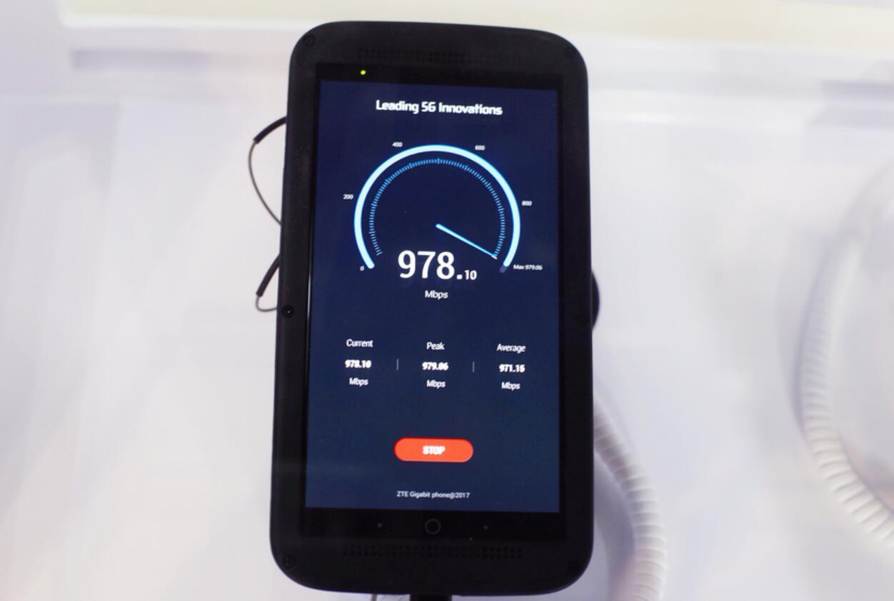 中兴全球下载速率最快的千兆手机