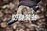 全景晏陇绿琴药策�⒚�交业�T枰�w滕