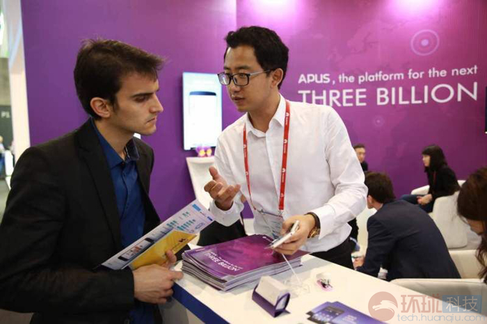 MWC2017:APUS发布下一个30亿用户平台计划