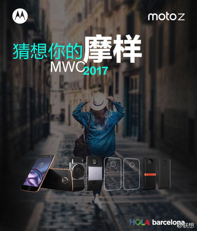 Moto Z有摩眼,会造音浪,是投影小能手,还能为电量保驾护航
