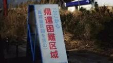 新华社记者直击日本福岛第一核电站