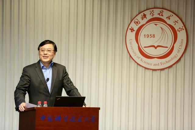 杨元庆设立教育基金 助力中国科大科研建设