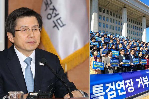 韩共同民主党集会抗议 谴责代总统拒延期亲信门独检组调查