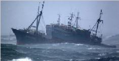 中国渔船在浙江舟山外海沉没 7人获救13人失踪