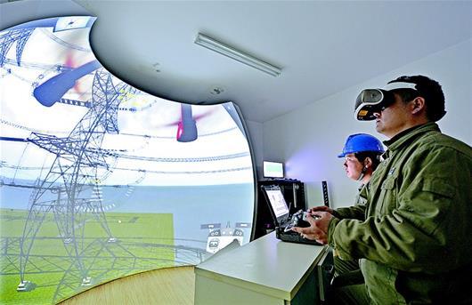 用VR技术学飞无人机