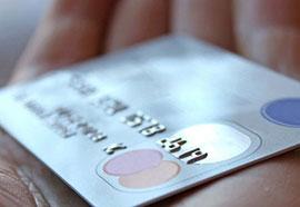 """信用卡积分成""""鸡肋"""" 消费2万元换一杯咖啡"""
