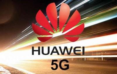 华为开始挑战现有秩序 有望主导5G网络技术