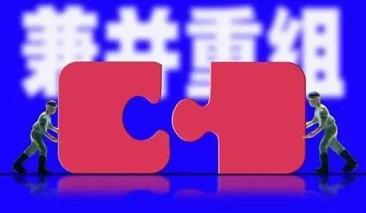 """宝、武钢合并大涨 """"中国神钢""""一体两翼战略出台"""