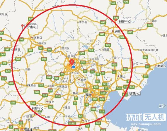 """""""两会""""期间以天安门为中心200公里禁飞 涉及北京、天津、河北、山西"""