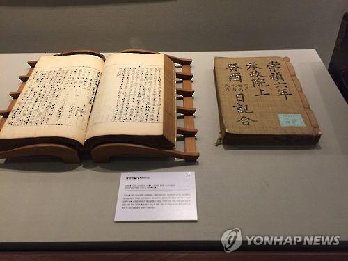 韩国应用AI技术翻译历史文献 用时将缩短27年
