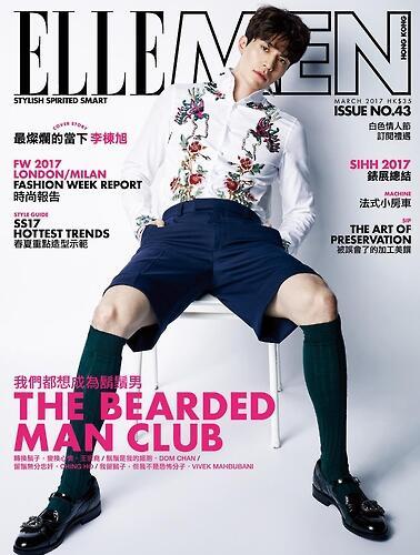 《鬼怪》李栋旭登香港《ELLE MEN》封面