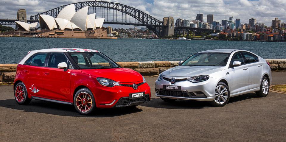MG扩大澳大利亚市场 新增三家经销商
