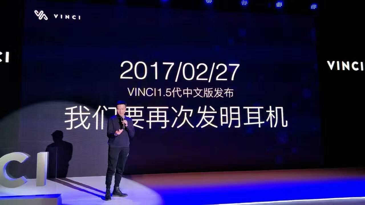 """""""再次发明耳机""""!Vinci智能头机1.5版正式发布"""