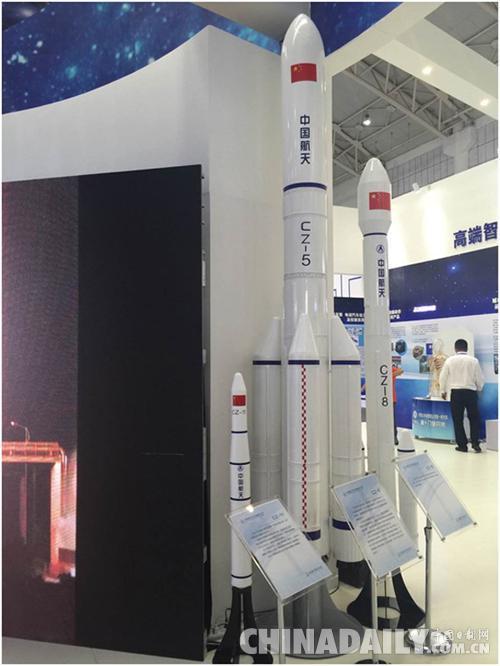 中国火箭家族又要添新丁:长征8号最快2018年首飞