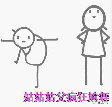 扭手指咬馆长,赵又廷尬舞逗杨幂,杜海涛抱起迪表情金2015屁股包图片