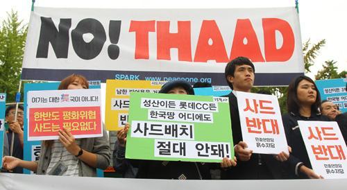 美媒:中国对韩有40多种制裁方法 韩国无计可施