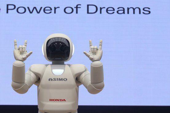本田成立人工智能研究中心