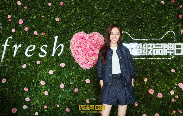 Fresh馥蕾诗天猫官方旗舰店正式上线
