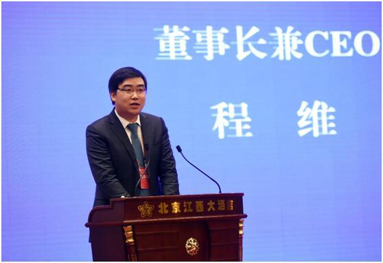 滴滴程维:将科技转换为生产力助力家乡经济发展