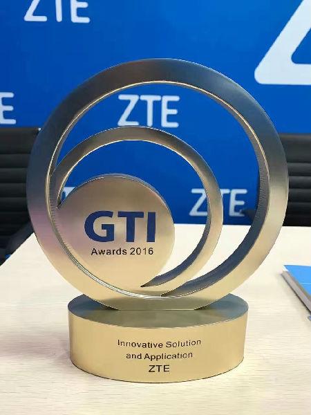 2016年度GTI创新方案和应用奖花落中兴通讯