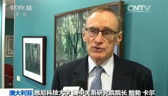 澳前外长:中国理念助力世界发展