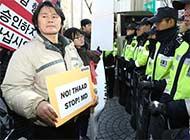 韩国民众集会抗议部署萨德系统