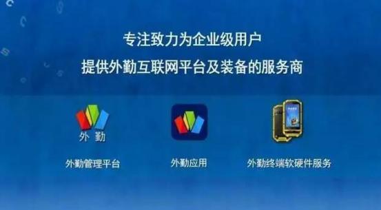 云狐董德福:深耕三防技术做到世界最好