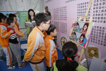 """""""全国儿童食品安全守护行动""""城市行北京站启动"""