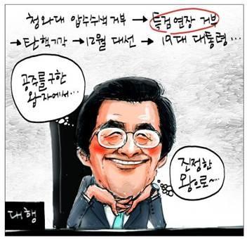 这个接盘朴槿惠想当王的男人,逼乐天就范狂推萨德,他能不能善终?