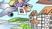 百万富翁最爱移居哪个国家?