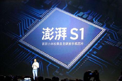 外媒:进军芯片产业 小米手机未来恐涨价