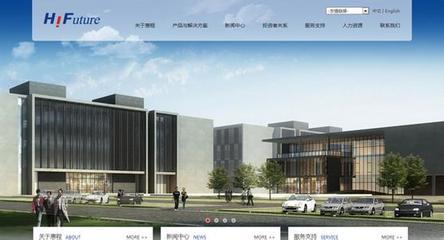 深圳惠程:引入国内顶级股权投资机构