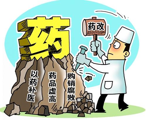 甘肃推开公立中医院综合改革