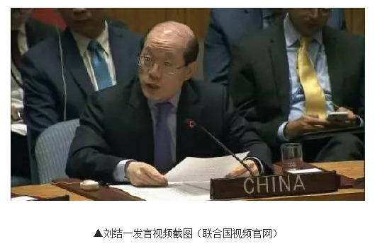 中国海外利益受损时曾鞭长莫及 如今情势已转