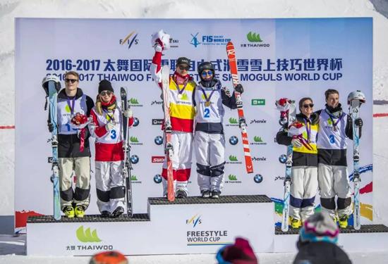 太舞国际雪联自由式滑雪雪上技巧世界杯赛圆满落幕
