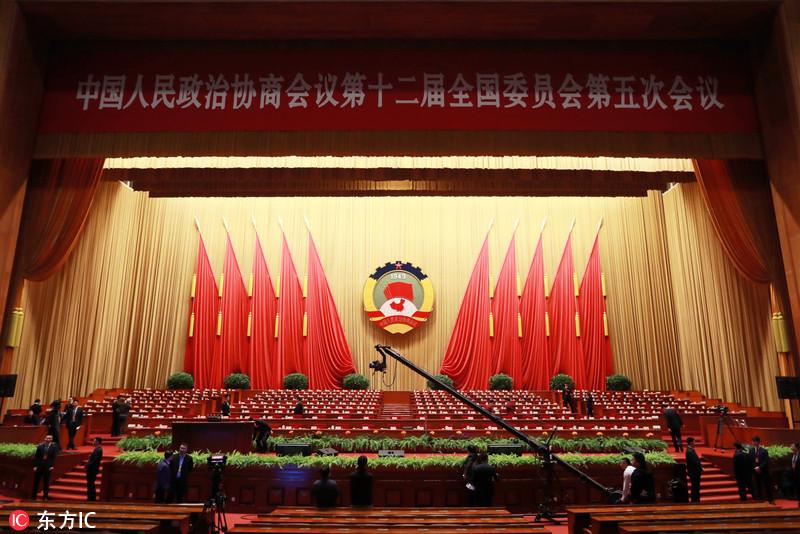 全国政协十二届五次会议开幕会直播