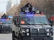 新疆举行反恐维稳誓师大会