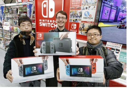 任天堂时隔4年发售新一代游戏机Switch