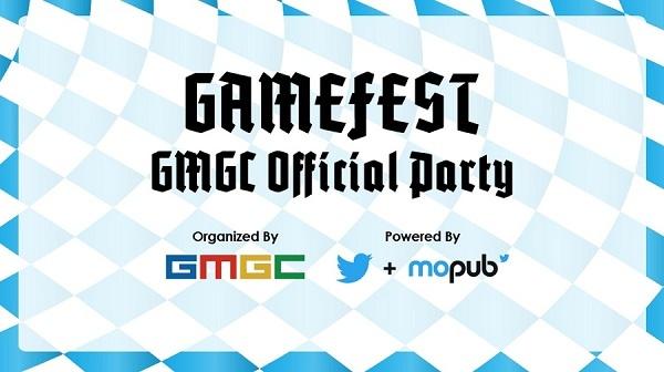GMGC与Twitter联合举办官方PARTY,3月16日晚等你来嗨!