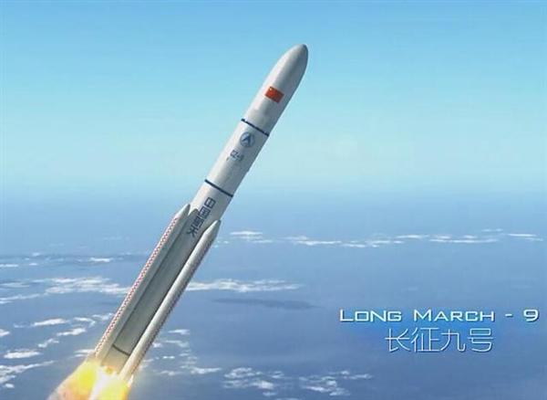 长征9号重型火箭发动机首试成功:世界最大推力!