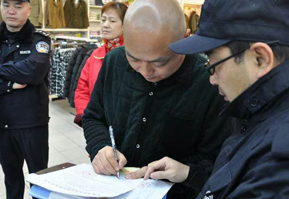 安徽芜湖一家乐天玛特超市非法设无线电频率被查